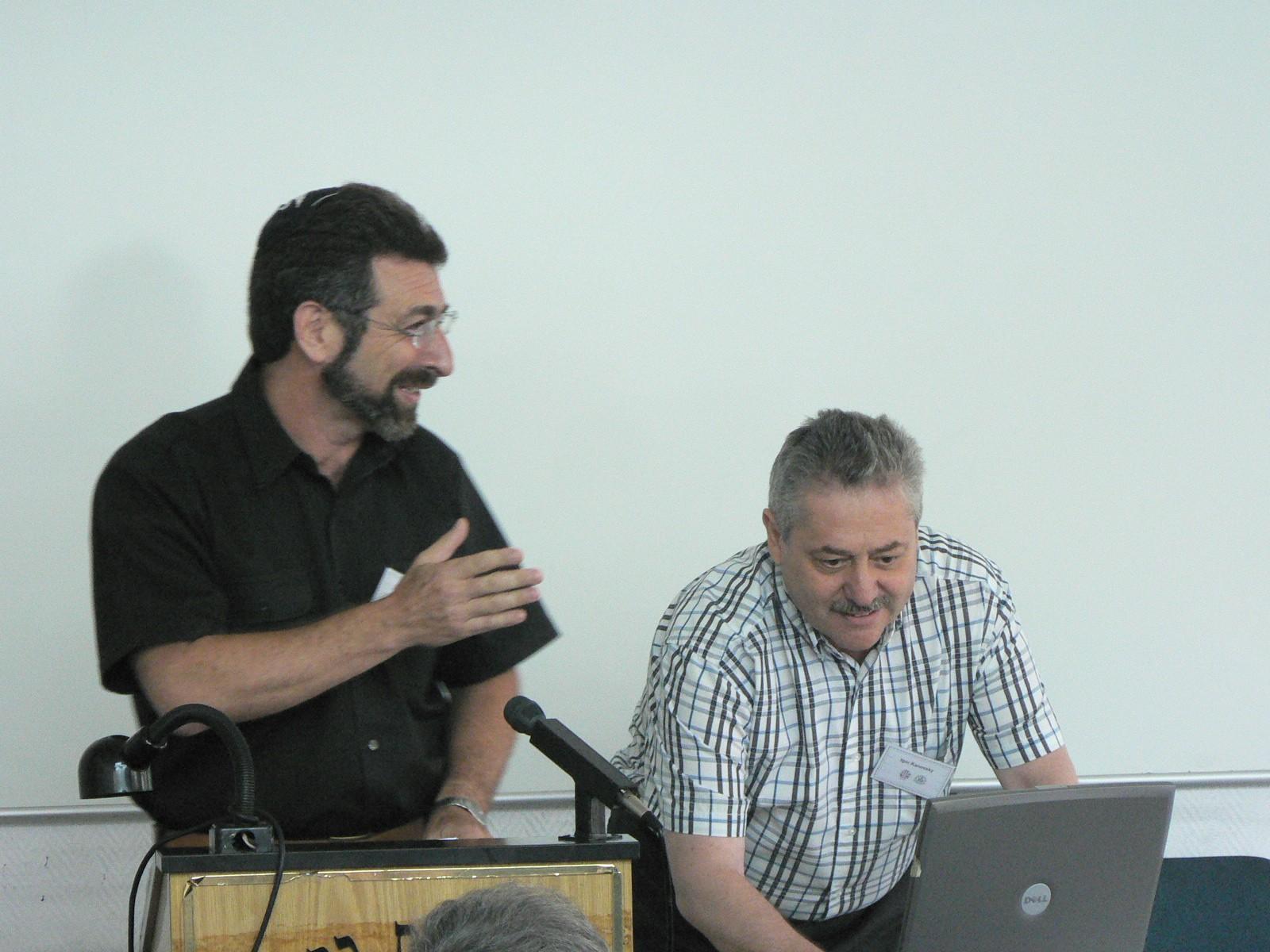 Dov Te'eni and Igor Kanovsky - ILAIS2007