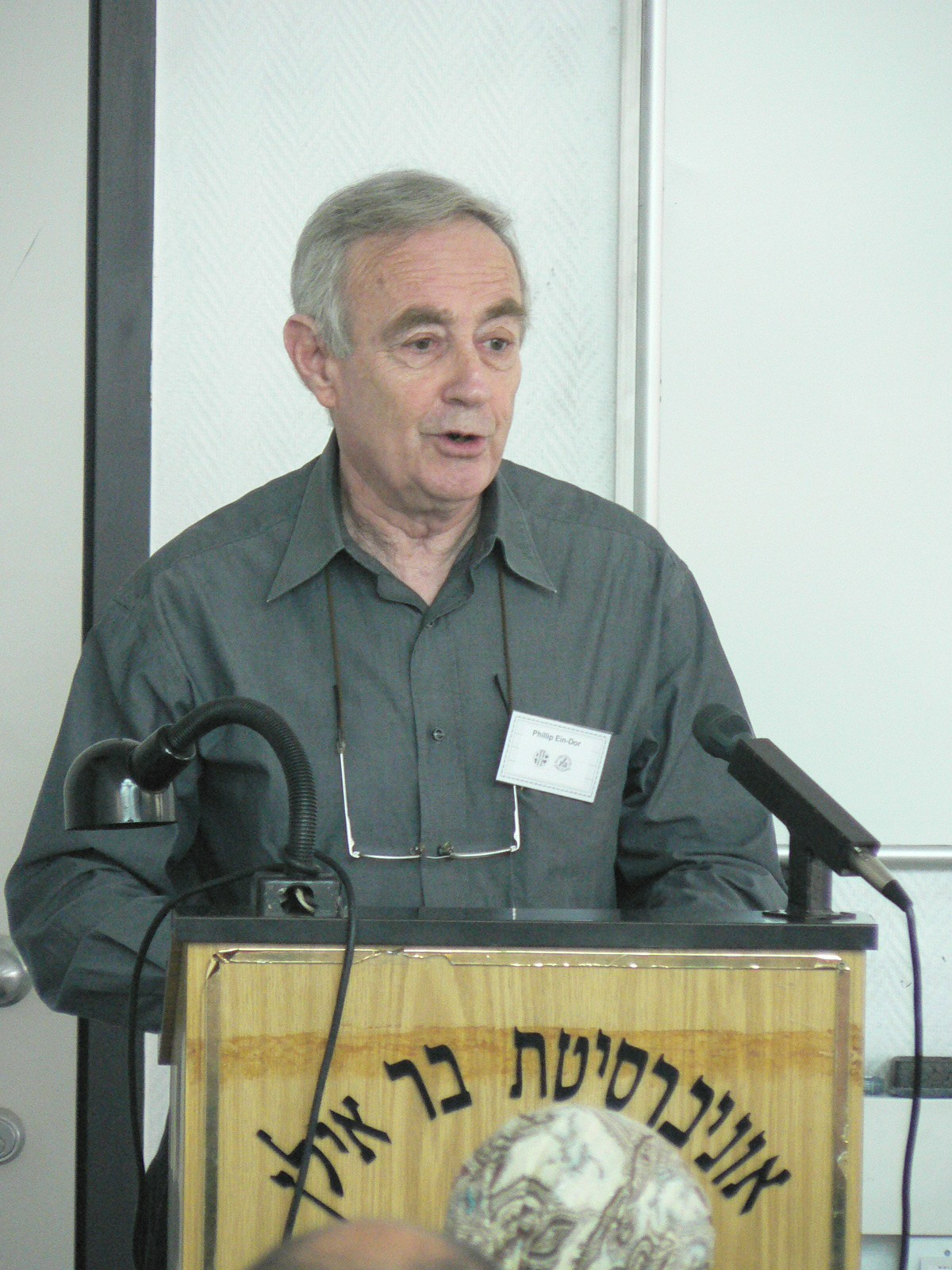 Phillip Ein-Dor - ILAIS2007