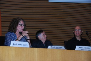 ILAIS 2016 - Rivka Carmi, Nachum Finger, Avishay Braverman